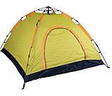 Палатка 2*2м автоматическая туристическая кемпинговая с вентиляцией универсальная для кемпинга, фото 5