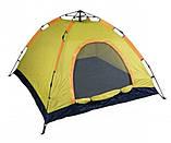 Палатка 2*2м автоматическая туристическая кемпинговая с вентиляцией универсальная для кемпинга, фото 2