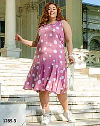 Красивое летнее платье в горох размеры 48-54