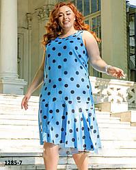 Модное летнее платье сарафан в горох размеры 48-54