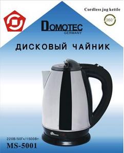 Электрочайник Domotec MS-5001 (нержавейка)
