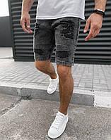 Шорты джинсовые мужские серые рваные брендовые премиум копия реплика