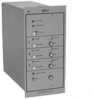 Блок контроля пламени трехканальный БКП-3