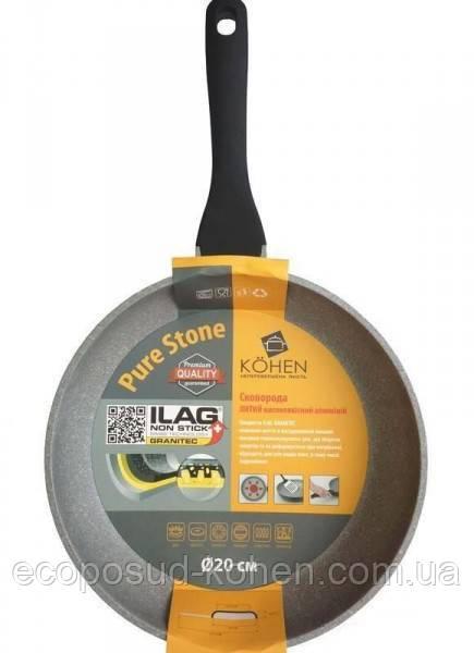 Сковорода Pure Stone з литого алюмінію d-26, KOHEN
