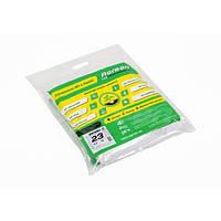 Агроволокно Agreen укрывное белое пакет 23 (1.6х10)