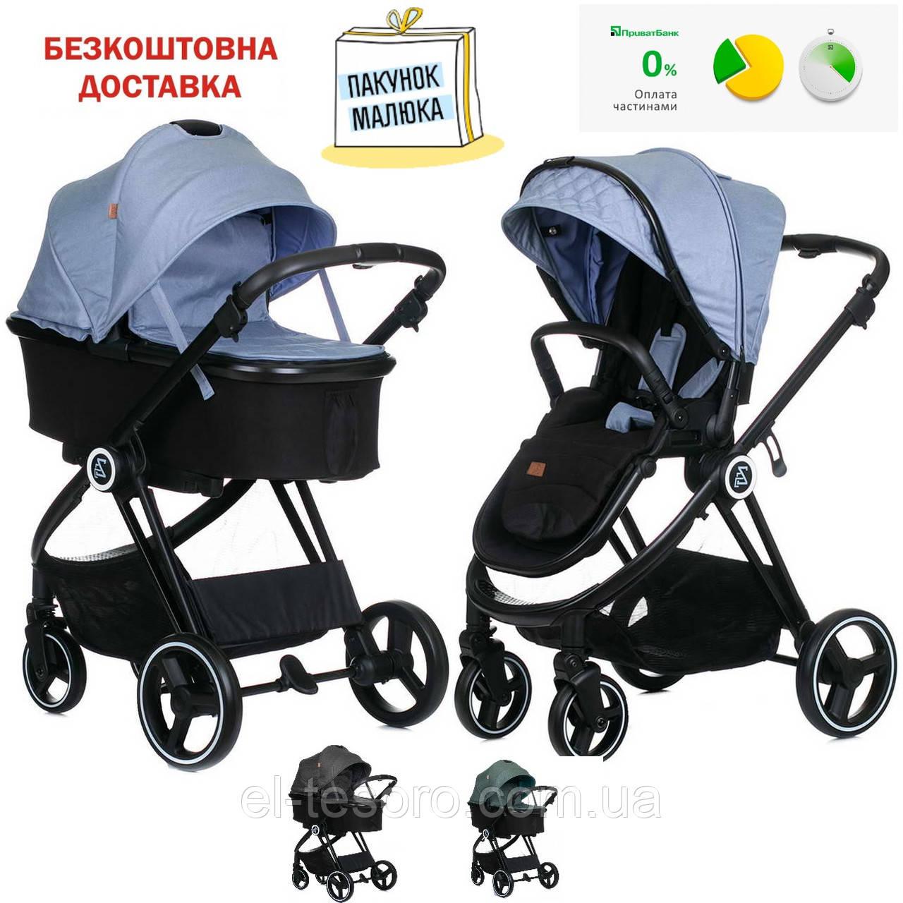 Дитяча універсальна коляска 2 в 1 Babyzz B102 Кольори в наявності)
