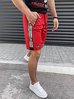 Шорты ADIDAS спортивные мужские красные брендовые премиум копия реплика
