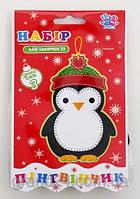 Наклейка для творчества 1 Вересня Новогодний пингвинчик 3шт. войлок 952313