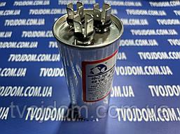 Пусковой конденсатор для кондиционера СВВ-65 (40+2.5 мкФ) 450V