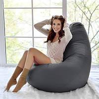 Кресло мешок Груша XXL Темно-серый Оксфорд