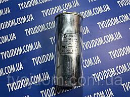 Пусковой конденсатор для кондиционера СВВ-65 (45+2 мкФ) 450V