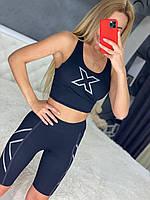Жіночий фітнес костюм для спорту та йоги,женская фитнес одежда (велосипедки + топ)S-L