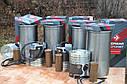 Поршневая группа (полная) СМД-22 Моторист , Нива (5К) │ Завод двигатель, фото 6