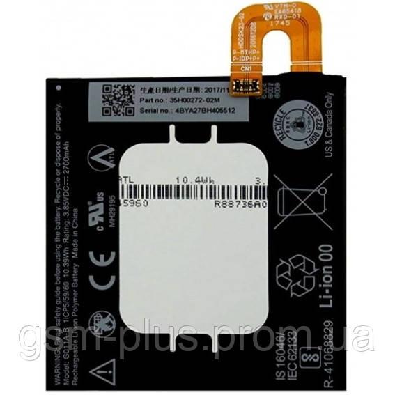 Аккумулятор google pixel 2, g011a-b (2700mah)