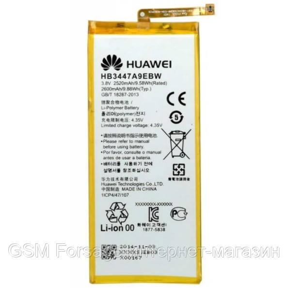 Аккумулятор huawei p8 hb3447a9ebw (2600mah)