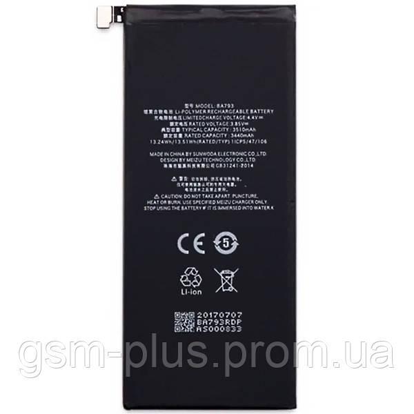 Аккумулятор meizu pro 7 plus (m793h) ba793 (3510mah)
