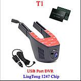Junsun беспроводной видеорегистратор с камерой sony S100, фото 2