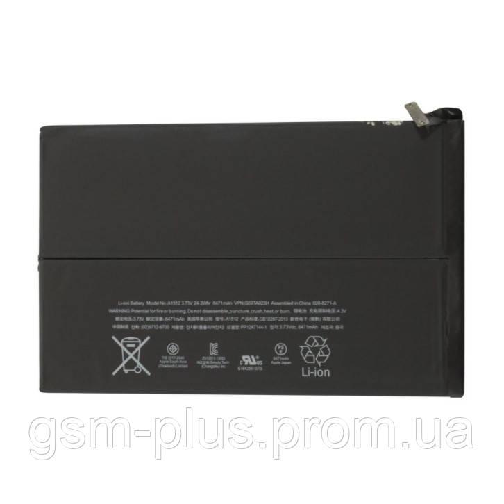 Аккумулятор ipad mini 2, ipad mini 3 (a1489, a1490, a1491, a1599, a1600)