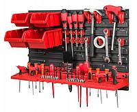 Панель для инструментов 58*39 см Kistenberg