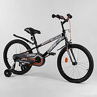Велосипед детский для мальчика девочки 7 8 9 лет колеса 20 дюймов Corso R-20628