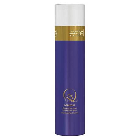 Estel Шампунь для волос с комплексом масел Q3 COMFORT 250 мл.