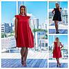 Р 42-52 Коротке літнє плаття трапеція Батал 24014-1