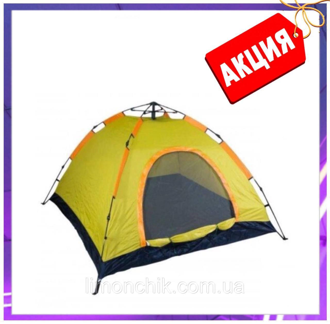Палатка 2*2м автоматическая туристическая кемпинговая с вентиляцией универсальная для кемпинга