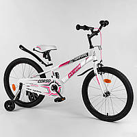 Велосипед детский для мальчика девочки 7 8 9 лет колеса 20 дюймов Corso R-20836
