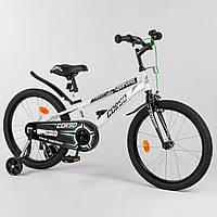 Велосипед детский для мальчика девочки 7 8 9 лет колеса 20 дюймов Corso R-20165