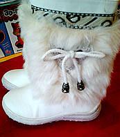 Сапожки для девочек теплые с меховой опушкой 27,29 размеры