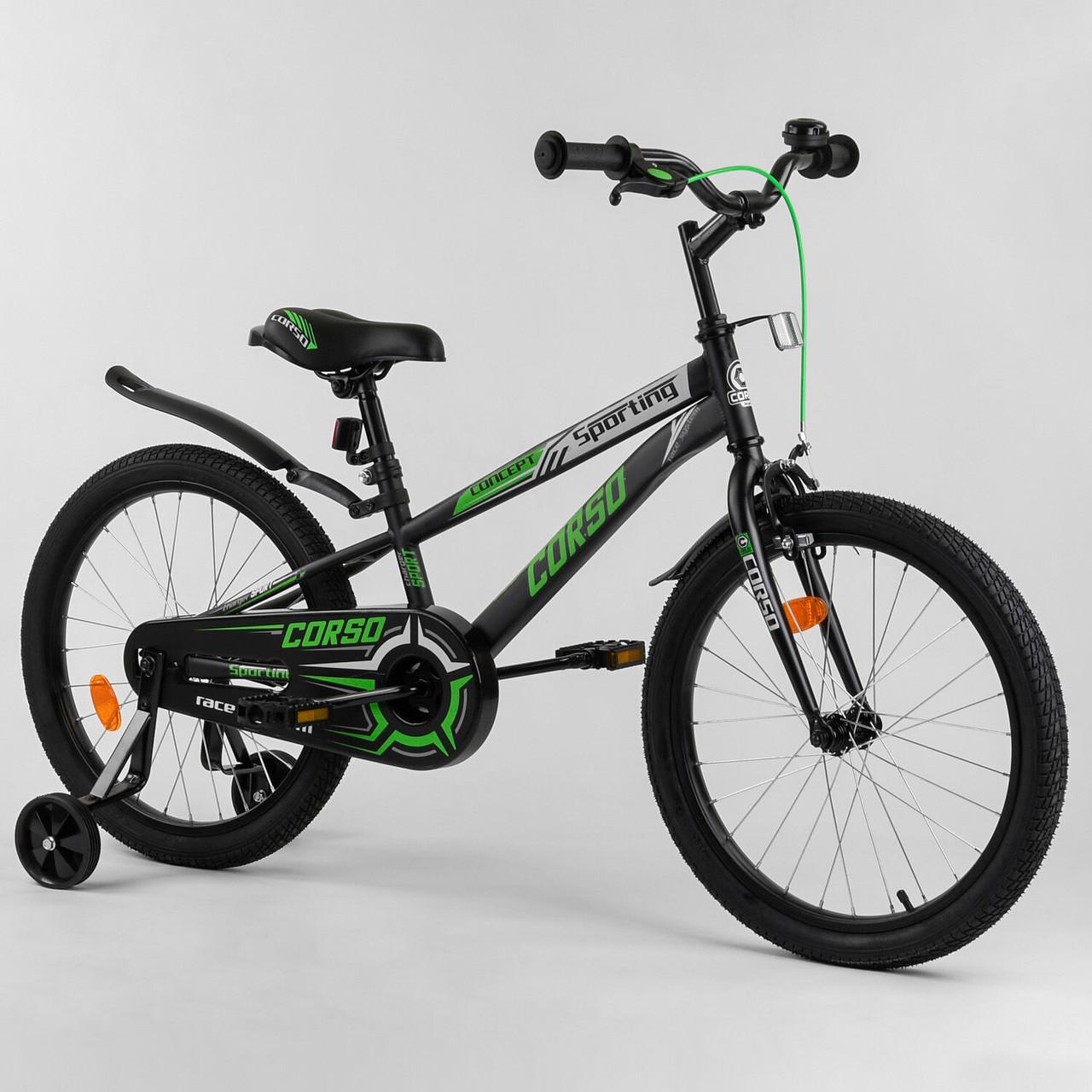 Велосипед дитячий для хлопчика дівчинки 7 8 9 років колеса 20 дюймів Corso R-20715