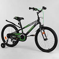 Велосипед дитячий для хлопчика дівчинки 7 8 9 років колеса 20 дюймів Corso R-20715, фото 1