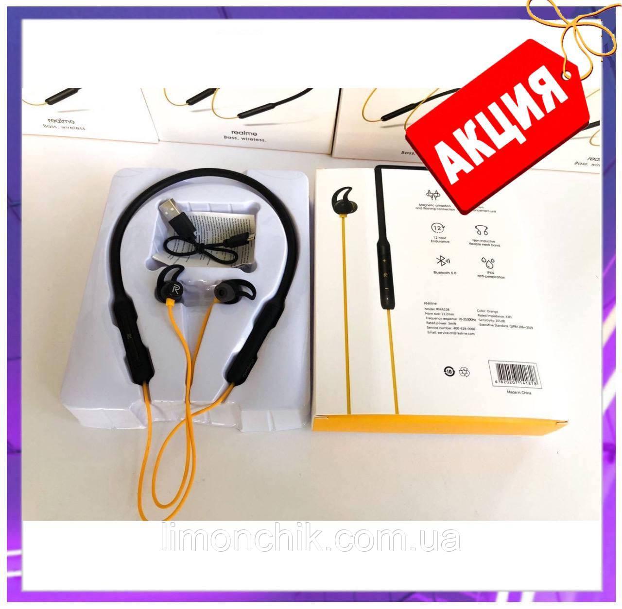 Навушники вакуумні бездротові з мікрофоном Wireless різні кольори