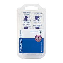 Таблетки Curaprox для индикации зубного налета 12 шт