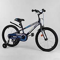 Велосипед детский для мальчика девочки 7 8 9 лет колеса 20 дюймов Corso R-20944