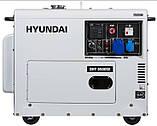 Дизельний генератор Hyundai DHY 8500SE, фото 2