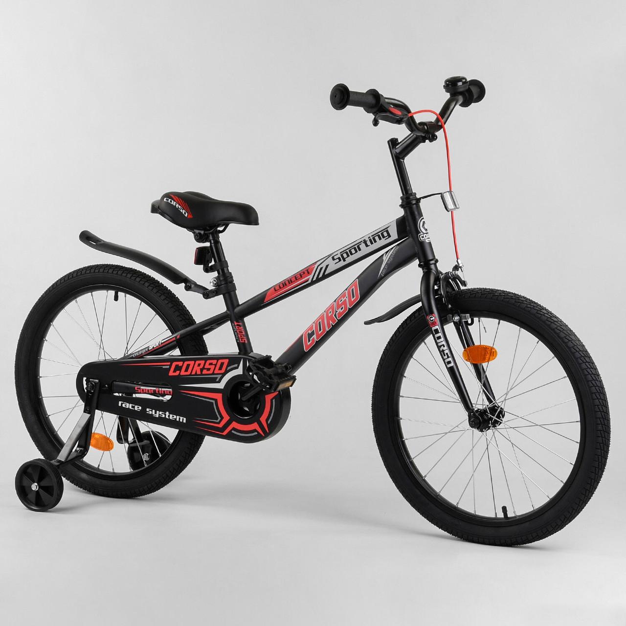 Велосипед дитячий для хлопчика дівчинки 7 8 9 років колеса 20 дюймів Corso R-20607