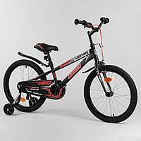 Велосипед дитячий для хлопчика дівчинки 7 8 9 років колеса 20 дюймів Corso R-20607, фото 1