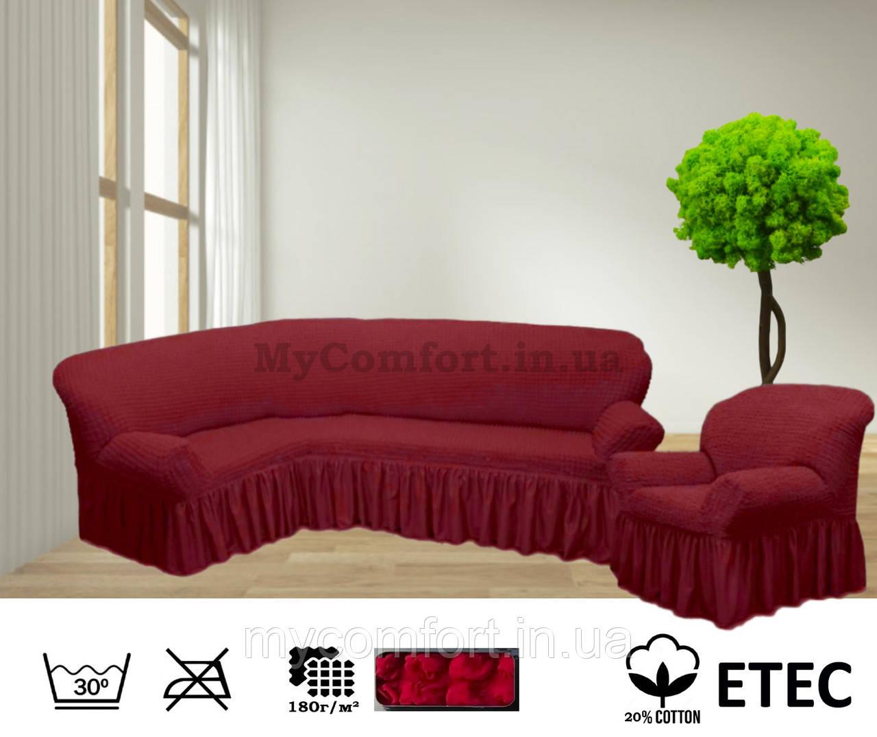 Чехол на угловой диван и кресло. Бордовый