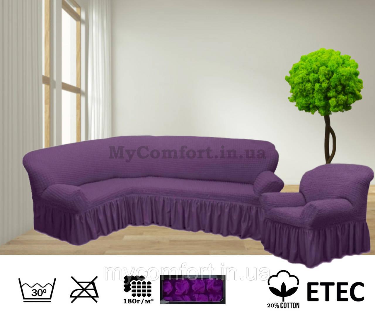 Чехол на угловой диван и кресло. Сирень