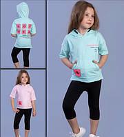 Костюм детский летний для девочек  #A282 l.green. р-р 4-10. Цвет бирюзовый