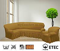 Чехол на угловой диван и кресло. Медовый