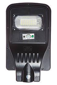 LED світильник на сонячній батареї 30 Вт FOYU ! Гарантія якості !