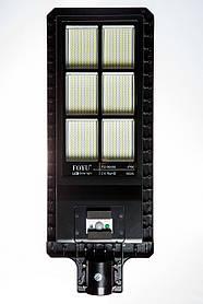 Світильник вуличний LED FOYU на сонячній батареї 180 Вт, металевий корпус, Гарантія якості!