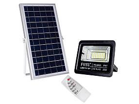 Прожектор LED FOYU на сонячній батареї 25 Вт