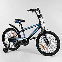 Велосипед детский для мальчика девочки 7 8 9 лет колеса 20 дюймов Corso ST-20254
