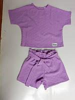 Костюм детский летний для девочек  #K33. р-р 128-152. Цвет фиолетовый