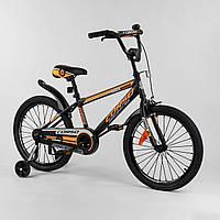 Велосипед детский для мальчика девочки 7 8 9 лет колеса 20 дюймов Corso ST-20455