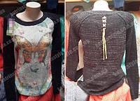 Кофта женская с оригинальной спинкой на завязке