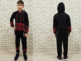 Костюм спортивный детский для мальчиков  #4917 red. р-р 134-164. Цвет красный